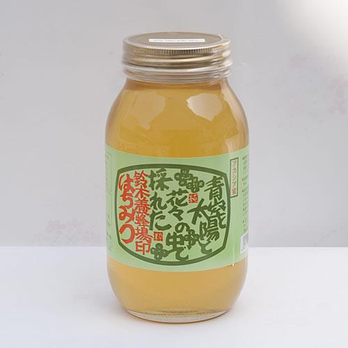 信州国産自家採取蜂蜜