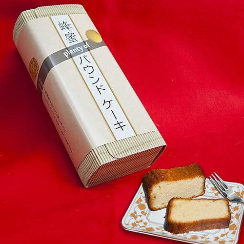 蜂蜜たっぷりパウンドケーキ<カート>