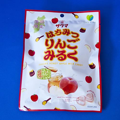 蜂蜜りんごミルクキャンディー