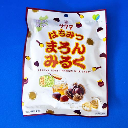 蜂蜜マロンミルクキャンディー