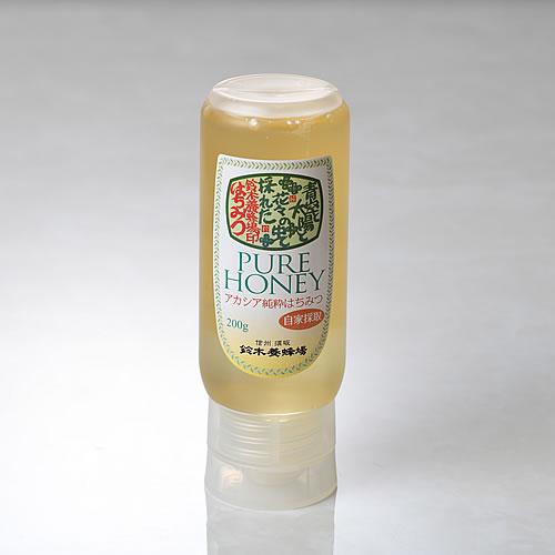 自家採取はちみつ(アカシア)ワンプッシュボトル【200g】