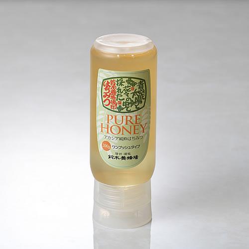 アカシア蜂蜜ワンプッシュ(200g)